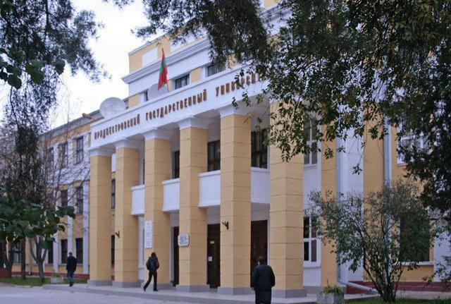 Shevchenko Transnistria State University with Transnistrian Flag