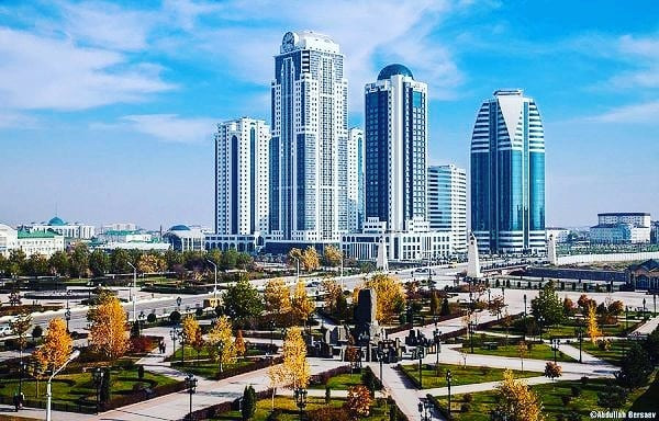 Grozny, Chechnya buildings