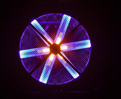 BT-LED ROTOR