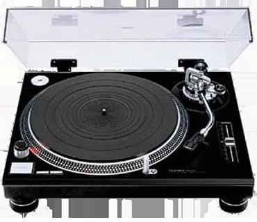 """Technics SL1200MK2 """"original"""""""