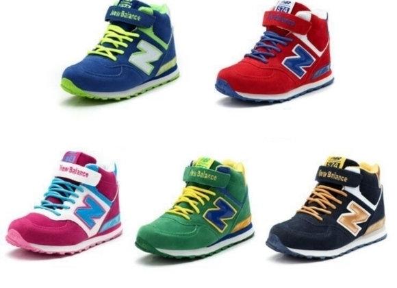 New Balance 574 bērnu apavi  [ID 733]