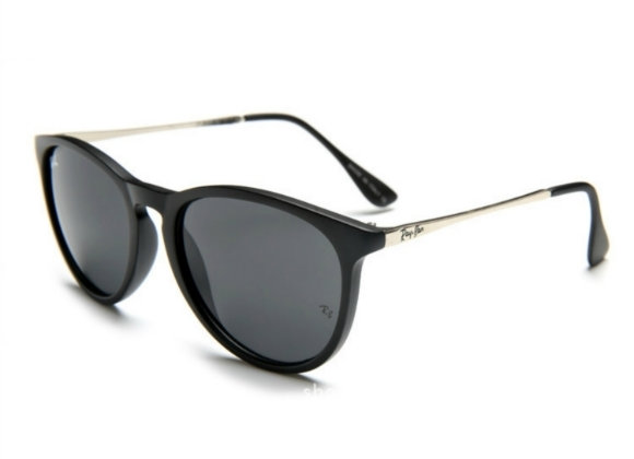 Ray Ban saulesbrilles RB4171