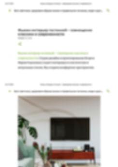Блоггер.ру-1.jpg