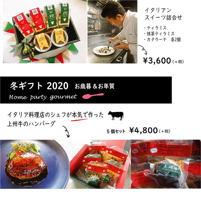 お歳暮広告1011.jpg