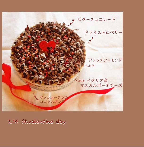 VD広告20109-3.jpg