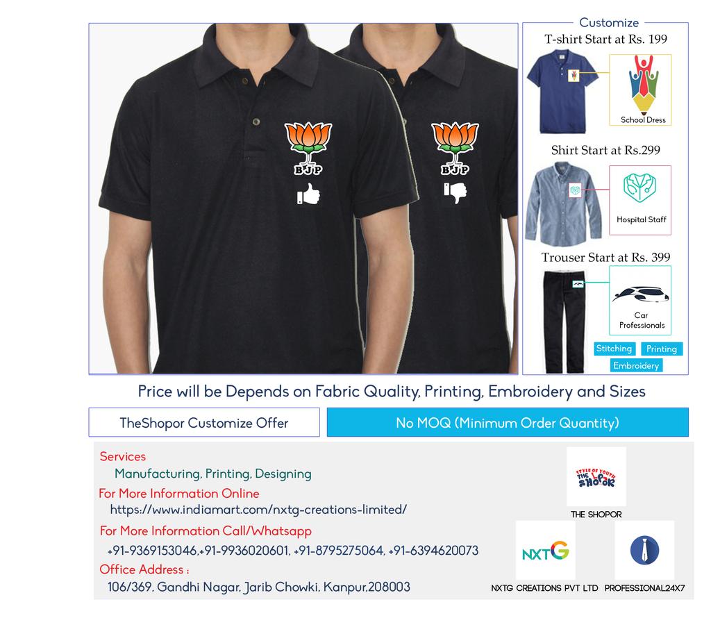 754448806 Cheap Custom Shirts No Minimum Order