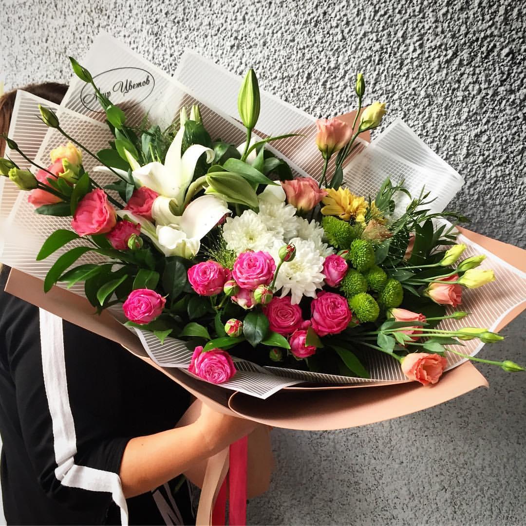 Цветочный магазин таганрог комнатные цветы свидетеля составления