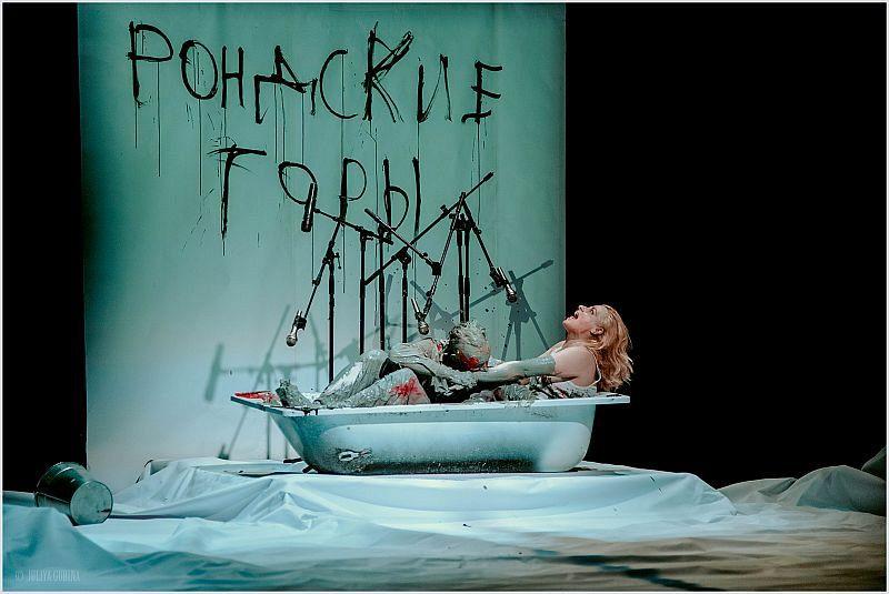 PEER GYNT © Théâtre Vakhtangov, Moscou