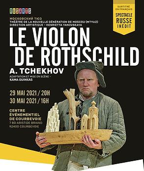 Le Violon de Rothschild.jpg