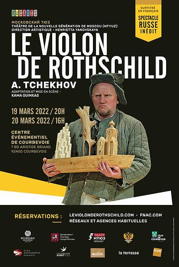 """Affiche """"Le Violon de Rothschild"""""""