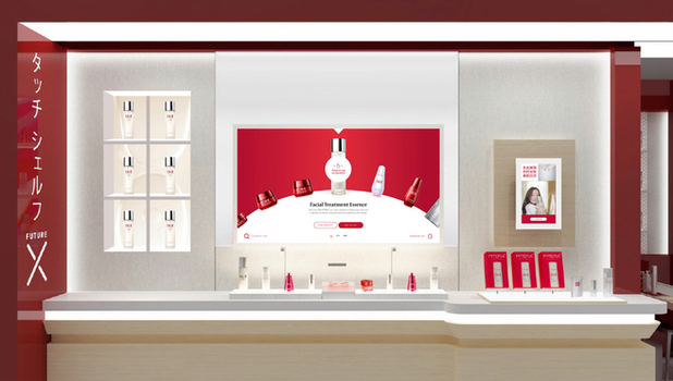 SK-II SMART RETAIL EXPERIENCES