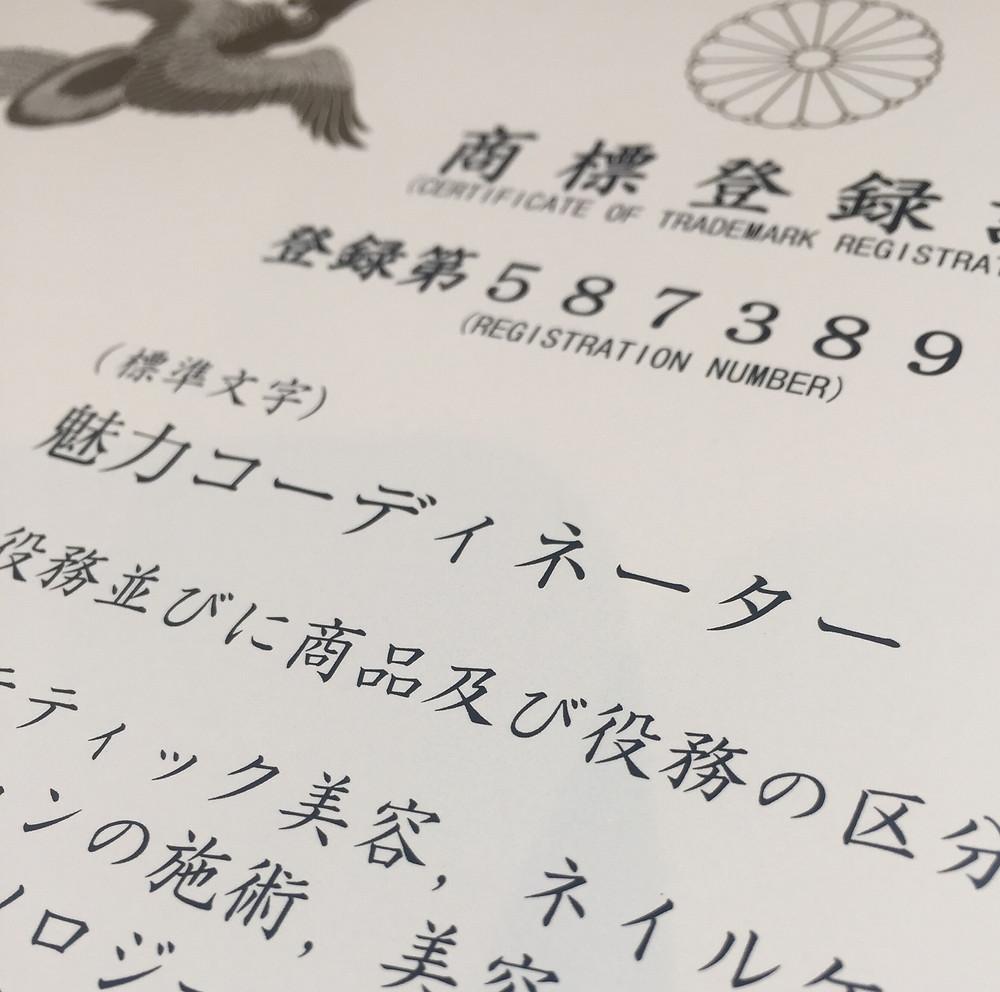 金沢市 エステ たるみ ニキビ