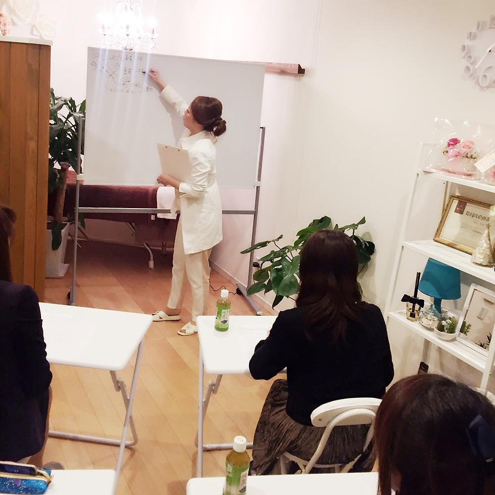 金沢市 エステ 美容教室