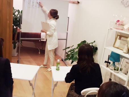 第1回パルファンカルム美容教室開催!