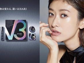 THE V3 HARI SET イノスピキュール®とは!?