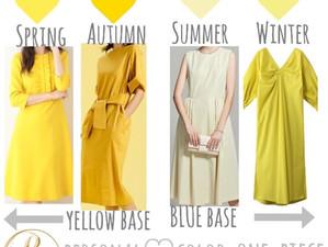 【黄・yellow】パーソナルカラー診断♡イエベブルべ別・似合うワンピースの色♡