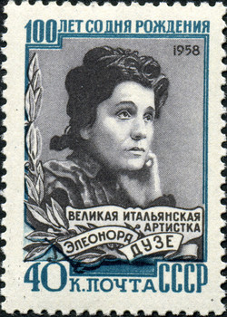 Russian Stamp of Duse