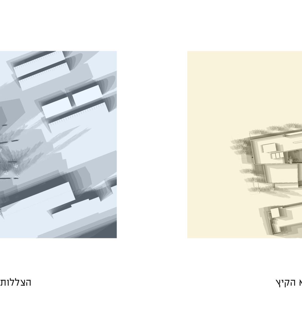 Schemes Shades.jpg