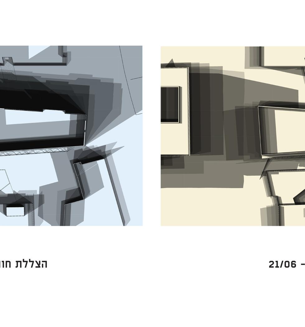 NANO HUJ-Presentation-32.jpg