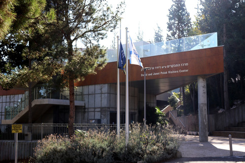 Koller Polak Visitor Center - Wing Addition, TheTechnion – Israel Institute of Technology