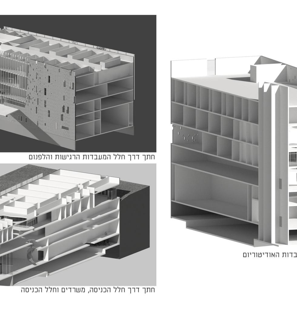NANO HUJ-Presentation-31.jpg