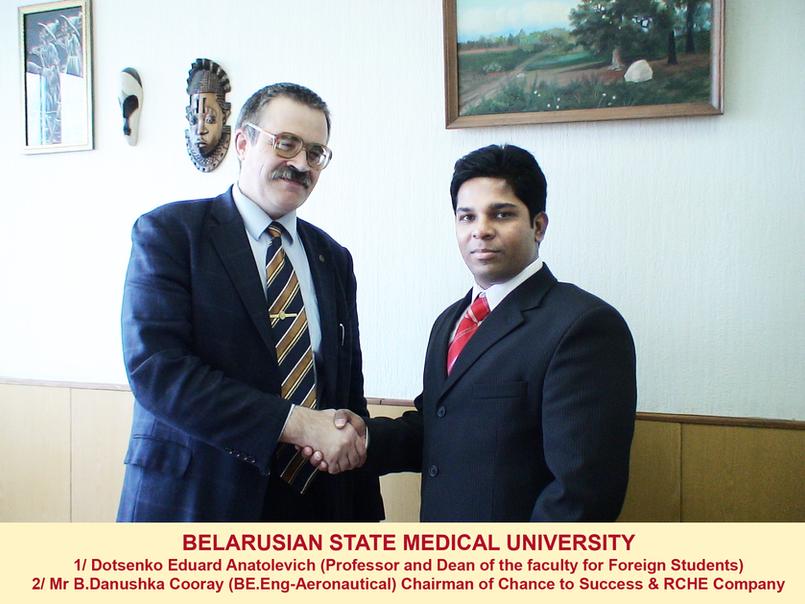 Belarus State Medical.png