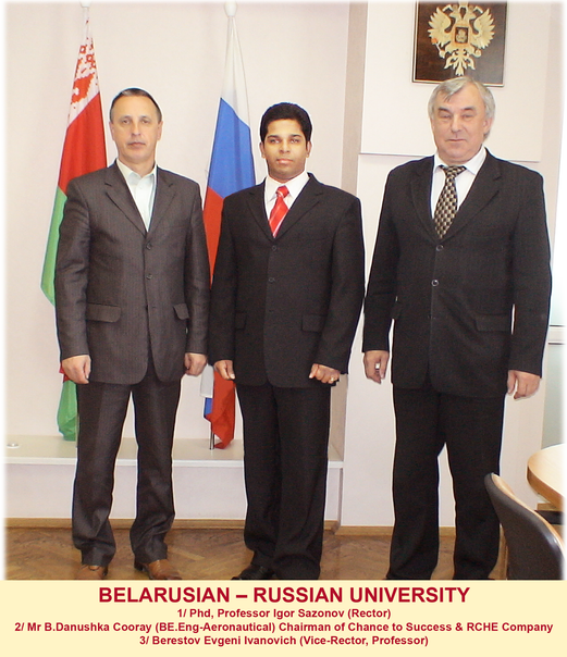 Belarusian and Russian University.png