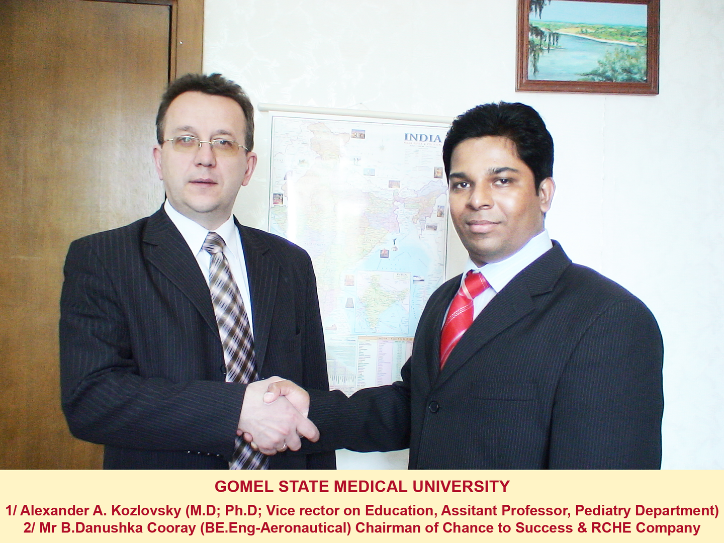 Gomel Medical University.png