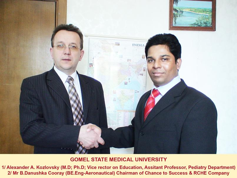 Gomel Medical University.png
