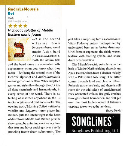 alm songlines review march 2012 100pix.j