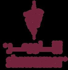 Shawarmer Logo.png