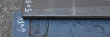 Stahl 4112 Meterware