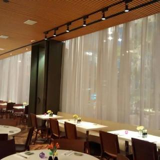 Cortina Restaurante