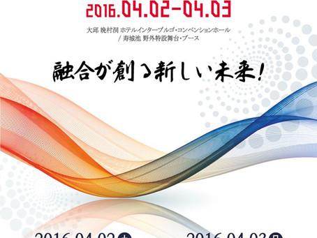日韓交流フェステバル NURITSYOに参加しましたin korea/tegu