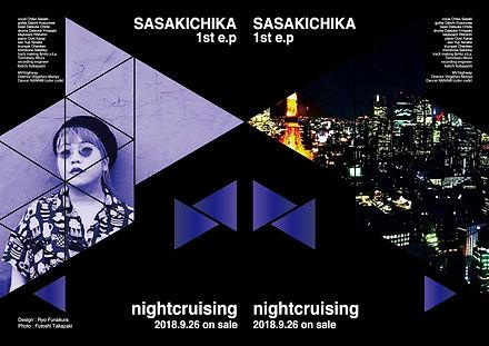 nightcruising_h1_h8.jpg
