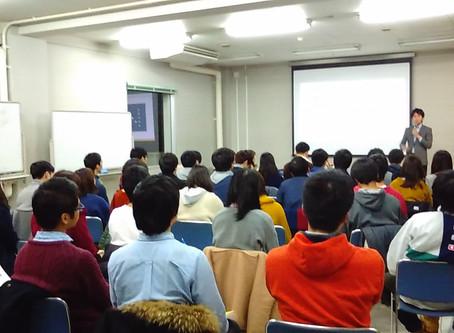 大阪大学・神戸大学生向けキャリアイベント参加企業様募集のご案内