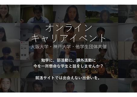 Microsoft PowerPoint - スクショ (1).jpg