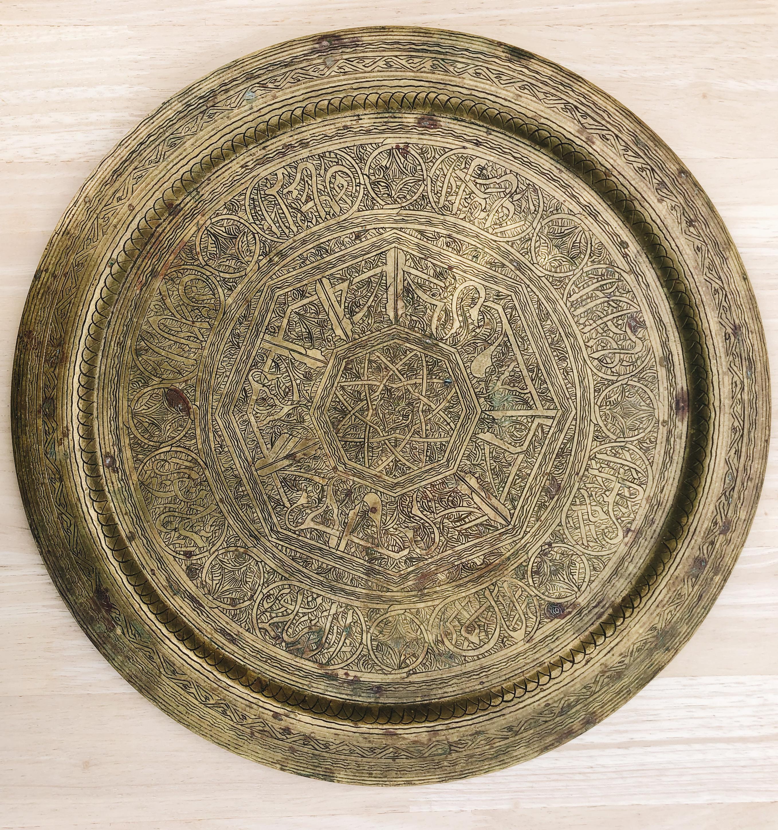 Ornate Gold/Brass Tray