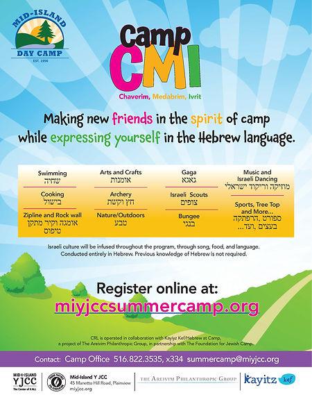 Camp CMI.jpg