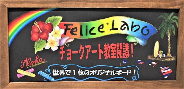 kaikou_kirinuki.jpg