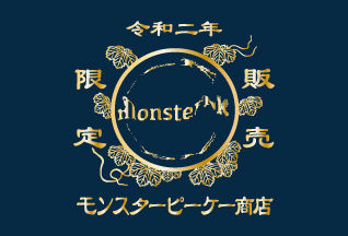monsterpk商店