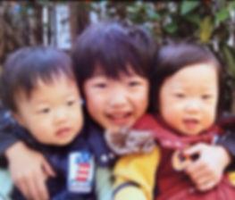 YOSHIとYASUとKENICHI過去写真.jpg