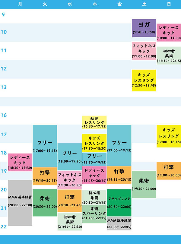 cuteスケジュール202010月.jpg