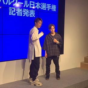 第1回パルクール日本選手権記者発表会