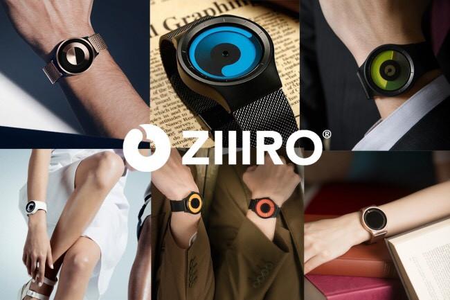 """ドイツ初の時計ブランド""""ZIIIRO"""""""