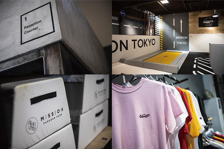 mission-tokyo-内観-4分割.jpg