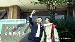 上天草市プロモーション動画が総務大臣賞を受賞.jpg