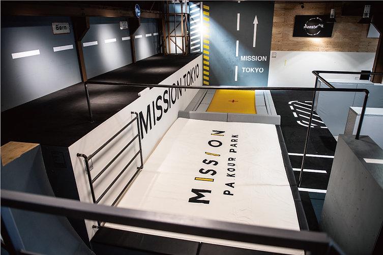 「MISSION TOKYO」1階パルクールフロア