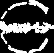 lilmonpk丸ロゴ_白.png