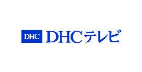 DHCテレビ「#渋谷オルガン坂生徒会」にYUUTAROUYが出演